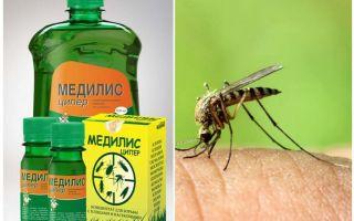 אמצעי מדיליס ציפר נגד יתושים