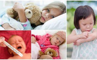 הטמפרטורה של עקיצות יתושים במבוגרים וילדים