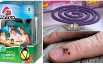 איך להיפטר יתושים בארץ