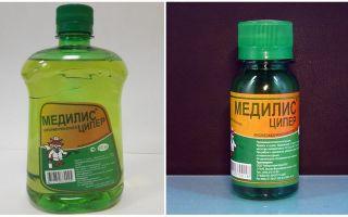 הוראות שימוש וביקורות של Medilis ציפר מ ticks