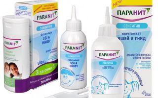 התרופה הטובה ביותר עבור pediculosis לילדים ומבוגרים