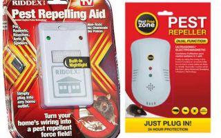 תיאור ומידע על Pest Repeller מ מקקים