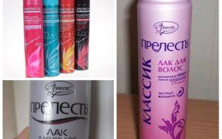 איך להיפטר כינים ו nits עם hairspray