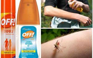 ריסוס יתוש