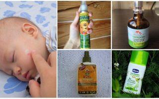 יתושים ואמצעיים לילדים מתחת לגיל שנה